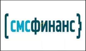 СМСфинанс — вход в Личный кабинет