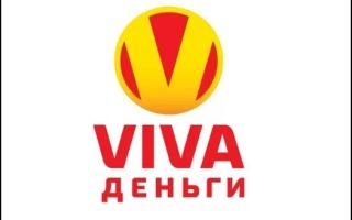 Viva Деньги аккаунт в Личном кабинете
