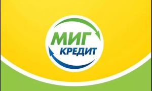Миг Кредит Личный кабинет