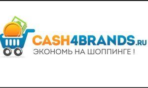Кэшбэк Cash4Brands