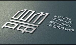 АИЖК Личный кабинет заемщика