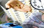 Просроченные платежи в кредитном отчете