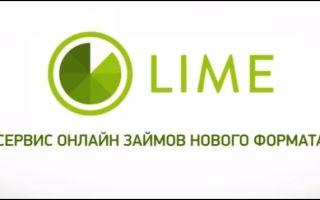 ЛаймЗайм — вход в Личный кабинет и регистрация