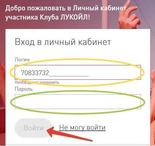 www licard ru карта регистрация