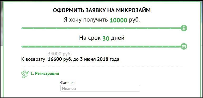 4slovo.ru личный кабинет