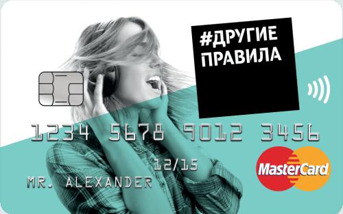 теле2 банковская карта