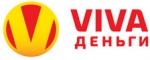 Viva деньги получить микрокредит заполнить онлайн заявку